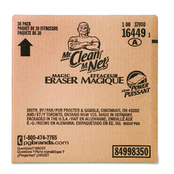 Picture of Mr. Clean Magic Eraser® Extra Power
